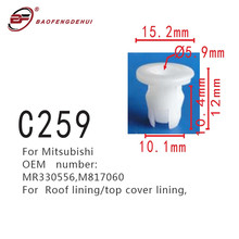 Top Cover Lining Positioner Plug For Mitsubishi Mr330556,M817060 Roof Lining Car Fastener