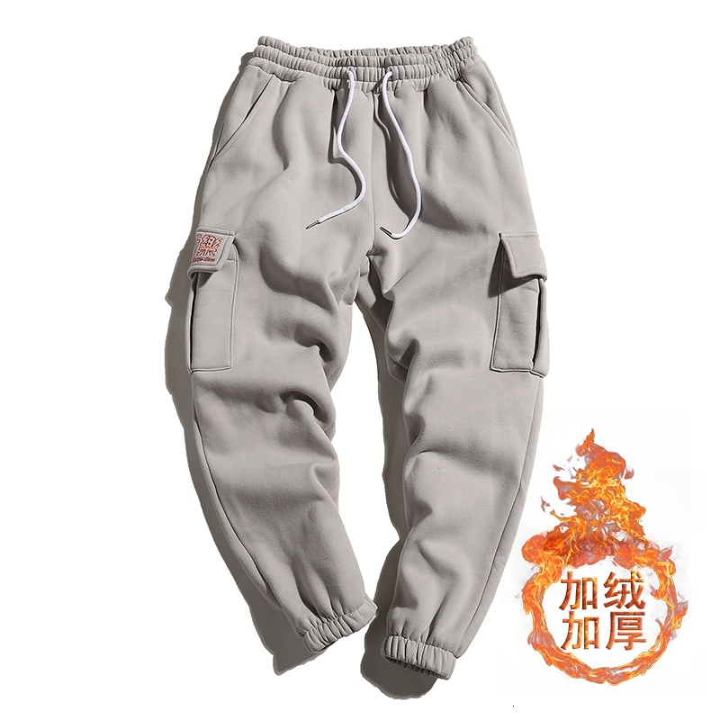 Men/'s Winter Plus Velvet Casual Sweatpants Trousers Thick Warm Joggers Pants