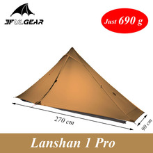 Light-Weight Camping-Tent Silnylon 20d 2-Side One-Person 3f Lanshan 1-Pro 230--90--125cm