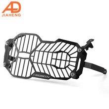 For BMW R1200GS LC Adventure R1250GS Adventure Headlight Grille Cover Protector Guard R1200 GSA R1250 GS R1200 R 1250 GS Adv