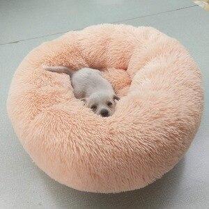 Image 5 - Panier دردشة مستديرة قابل للغسل سرير كلب لينة بيت قطة الحيوانات الأليفة سرير للكلاب منزل القط Haustiere الدردشة Panier طويل أفخم سرير كلب كلب كلب