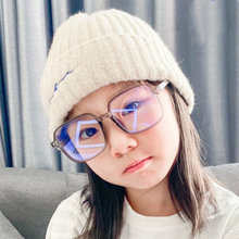 Nauq/модный детский анти синий светильник очки для мальчиков