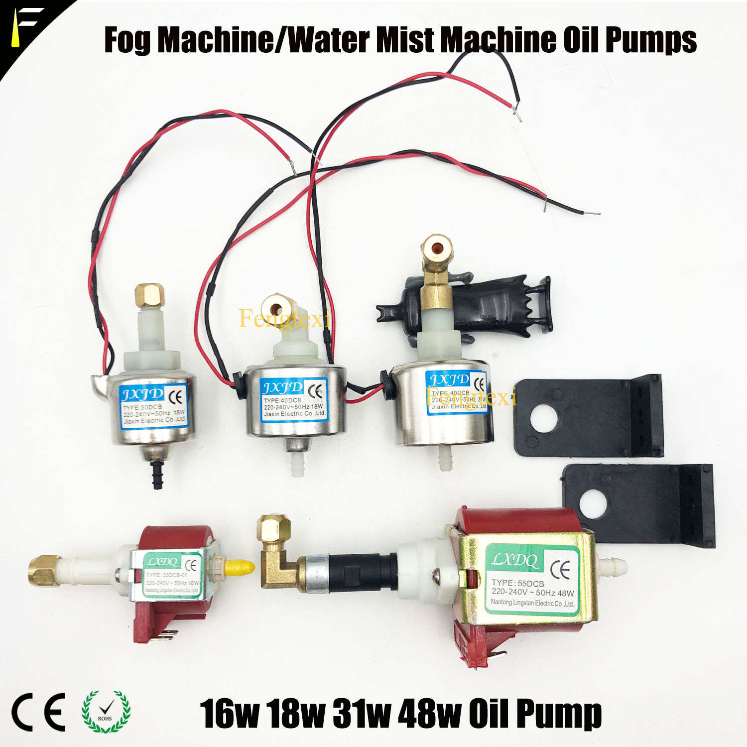 Oil Pump 400w900w1200w1500w3000w Fog Snow Faze Machine Special Element Oil Pumping 16w33DCB 18w33DCB 31w40DCB  48w55DCB