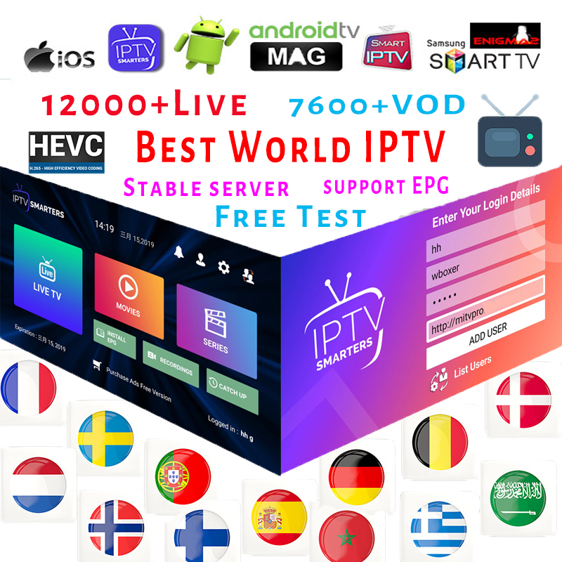 Smart IPTV Subscripton France Spain Germany Belgium Poland Portugal IPTV Code 1 Year Android M3u MAG IPTV Smarters Sweden IP TV