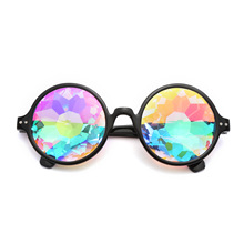 New Kaleidoscope Psychedelic Pattern Sunglasses Rimmed Sunglasses