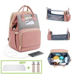 Bolsa para pañales, mochila para mamás y papás, bolsa de cama multifuncional para bebé, bolsa de maternidad para lactancia, bolso para cochecito, triangulación de envíos