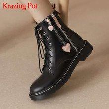 Krazing pot/зимняя обувь из коровьей кожи на среднем каблуке