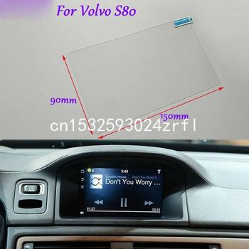 Internal Accessories For Volvo S80 Car GPS Navigation Screen Glass HD Clear Protective Film 7 inch image