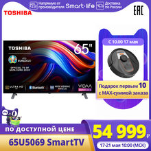Toshiba 4K UHD smart TV 65U5069