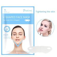 V face gel mask Women Wrinkle V Face Chin Cheek Lift Up Slimming Mask With Anti-wrinkle Cream Hydrogel Mask