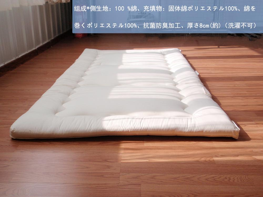 Japanese Shiki Futon Foldable Mattress Traditional Japan Futon Floor Mattress For Sleep&Travel Cotton Mattress Pad For Bed, Yoga