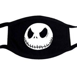 Halloween Masquerade Cosplay M