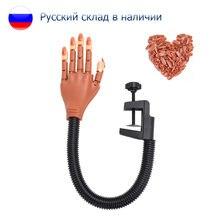 Практика рук с 100 шт акриловый Фрезер для ногтей cо шлифовальными