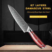 Yarenh 5 дюймов Универсальный Ножи 67 слоев из дамасской стали