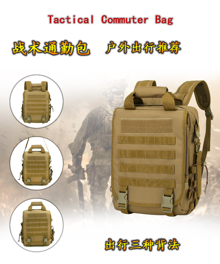 Casual Backpack Army Fans Outdoor Backpack Fashion Large Capacity One-Shoulder