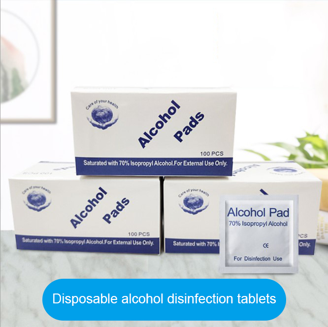 200pcs/lot 70% Alcohol Prep Swap Pad Wet Wipe For Antiseptic Skin Cleaning Care Jewelry Mobile Phone Clean Disinfection