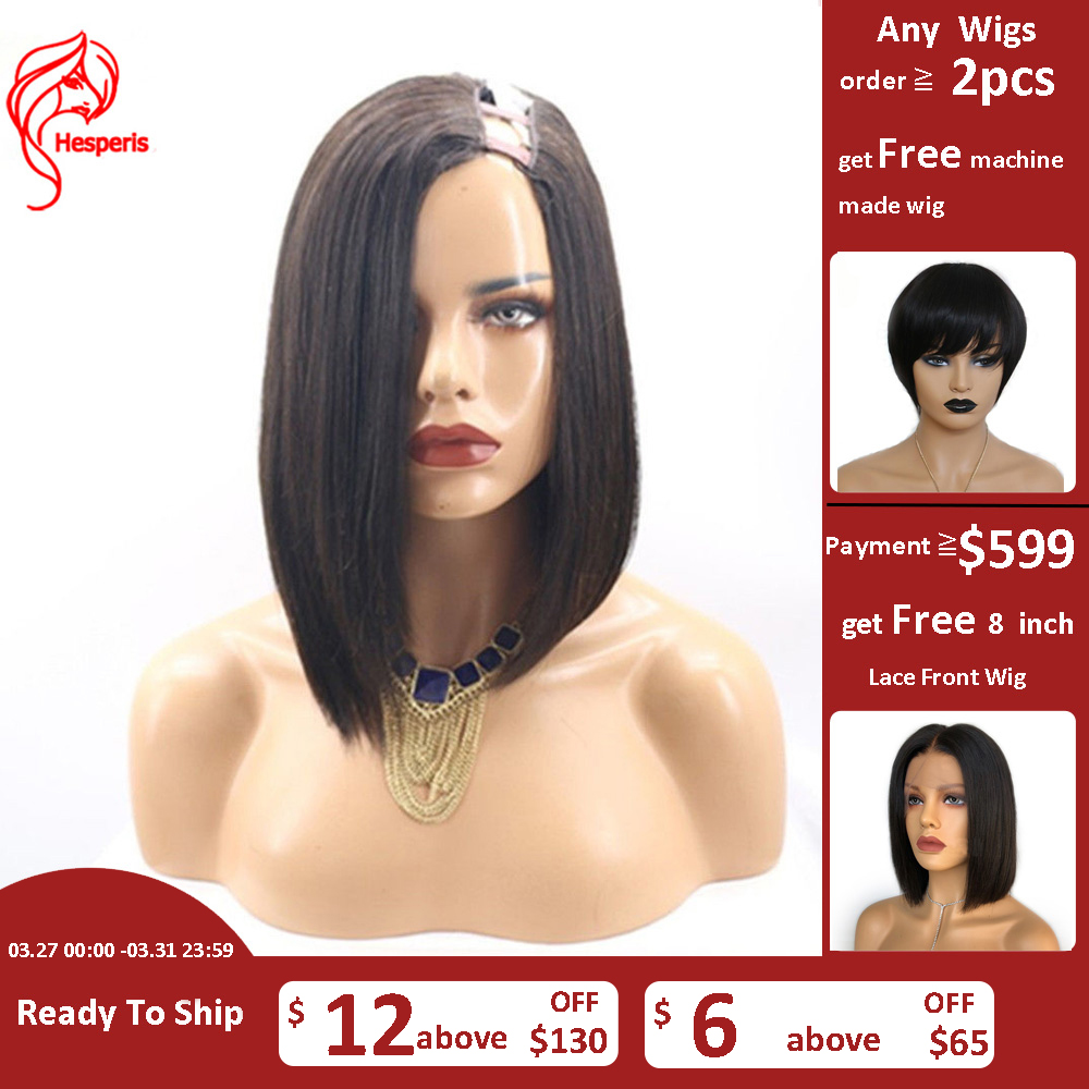 Hesperis U Part Wig Human Hair Short Bob Cut Human Hair Wig Bob U Part Lace Wigs For Black Women U Part Human Hair Wigs