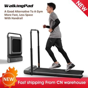 WalkingPad-cinta de correr R1 Pro plegable, almacenamiento vertical, Control por Aplicación 2 en 1, con pasamanos, entrenamiento de Cardio en casa