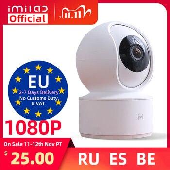 【Глобальная версия】радио няня беспроводная видео наблюдение веб камера mijia IMILAB xiaomi MiHome App 360 градусов WiFi камера CCTV HD 1080P