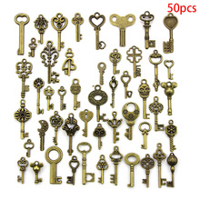 50pcs/lot Vintage Brass Metal Alloy Lovely Large Crown Key Charms Vintage Jewelry Keys Charms