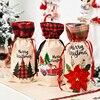 New Year 2021 Santa Claus Snowman Wine Bottle Cover Noel Christmas Decoration for Home Dinner Decor Christmas Gift Tree Ornament