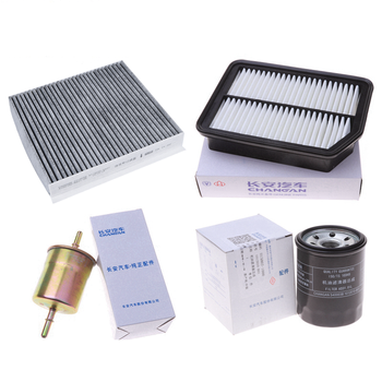 цена на Filter set for CHANGAN CS35 Plus 1.6T Air filter+oil filter+fuel filter+Air conditioning filter