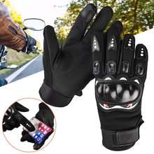 Зимние мотоциклетные перчатки ветрозащитные водонепроницаемые