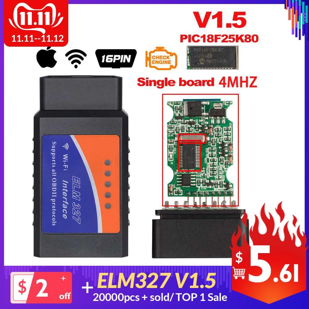 ELM327 V1.5 Bluetooth/Wifi OBD2 V1.5 Ulme 327 Bluetooth PIC18F25K80 Chip OBD Auto Diagnose Werkzeug OBDII für Android/ IOS/Windows