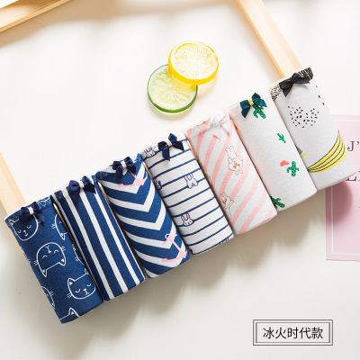7PCS Japanese Style Cartoon Printed Pattern Cotton Menstrual Panties Set Underwear For Women Girls Briefs Set Students Lingerie