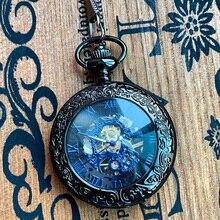 Mechanical pocket watch Creative blue Roman numerals perspec