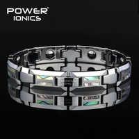 Power Ionics Magnetic Bracelet Men Luxury Natural Shell Never Scratch Tungsten Steel Bracelets For Women Cross Jewelry Gifts