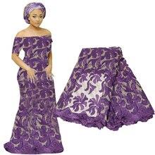 Последняя французская вышитая бисером зеленая кружевная ткань гипюр африканская кружевная ткань вуаль кружево для свадебной вечеринки Цветочная вышивка нигерийское кружево