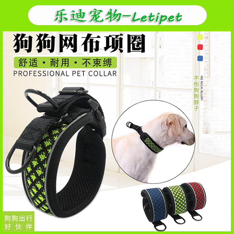 New Products Pet Collar Double D Ring Pet Mesh Reflective Neck Ring Small, Medium And Large Dogs And Cats Retractable Traction B