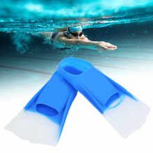 Профессиональные прочные силиконовые ласты для дайвинга удобные