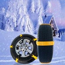 Kongyide 10 шт. автомобильные универсальные мини пластиковые зимние шины колеса цепи для снега для автомобилей/Suv автомобиль-Стайлинг противоскользящие Autocross открытый
