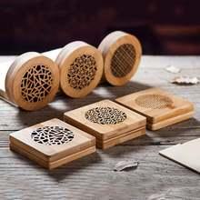 Ретро бамбуковая коробка для благовоний пустотелый резной Настольный