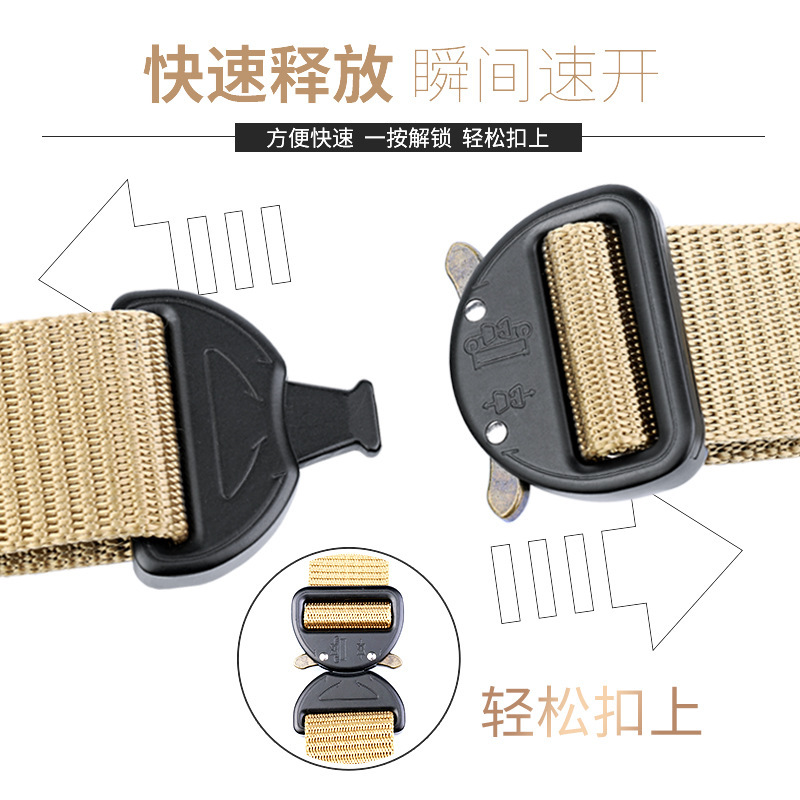 39mm inside diameter Cobra tactical belt buckle multifunctional outdoor metal buckle for military fans