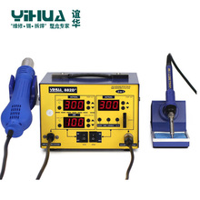 Brushless Fan Heat Gun Soldering Station For Large Solder Joint And Computer Repair YIHUA 882D+