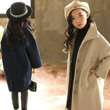 Осенне-зимнее шерстяное пальто для девочек длинное пальто для девочек от 2 до 16 лет, детская верхняя одежда, куртка одежда для девочек плотная теплая верхняя одежда, пальто CL115