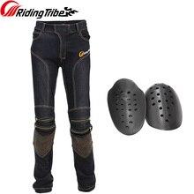 גברים נשים אופנוע Slim Fit ג ינס אופנוע רכיבה מגן מכנסיים לנשימה למתוח Biker מכנסיים עם מגני ברכיים HP 05