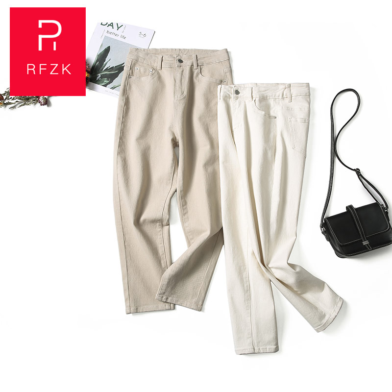 Rfzk Cotton White Jeans for Women High Waist Mom Jeans Spring 2020 New Plus Size Women Jeans Denim Pants beige