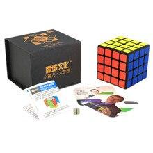 Moyu Aosu Gts 4X4 Magnetische Kubus Puzzel Speed 4 Layer Cubo Magico Volwassen Hersenen Speelgoed Kinderen Educatief Vakantie gift 4X4X4 Cubes