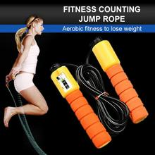 цена на Counting Skipping Adult Figure Skipping Length Can Be Adjusted Automatic Counting Meter Flexible Soft Plastic Rope 1 Pcs