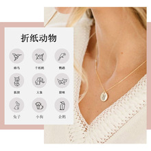 Fashionable New Personality Necklace Geometric Pendant Clavicle Chain Can Be Lettering 316L Stainless Steel Jewelry 13MM