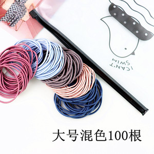 2019 Simple Small Loop Thin Hair Rope Girl Hair High Elastic Elastic Band Classic Hair Band Rope Hair Accessories for Girl Women