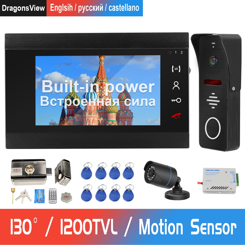 7 Inch Video Door Phone Built-in Power Supply Intercom  Doorbell With IR CCTV Camera And Electronic Locks Support Remote  Unlock