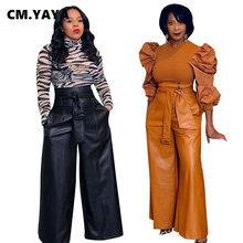 CM.YAYA Automne Hiver Femmes Wid Pantalon Leggings Taille Haute Châssis Bas Pantalon En Cuir PU Survêtement Pantalons De Survêtement