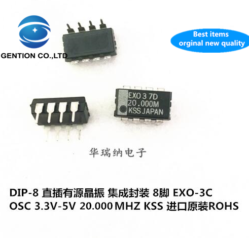 2pcs 100% New And Orginal KSS EXO-3C EXO-3 DIP-8 In-line Crystal Active 20M 20MHZ 20.000MHZ
