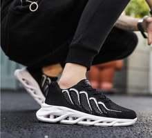 Мужские кроссовки из сетчатого материала для бега и ходьбы