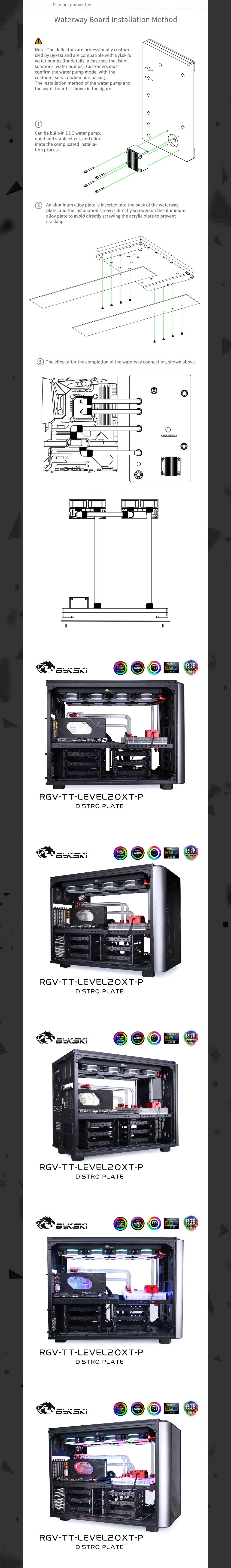 Bykski Waterway Cooling Kit For TT LEVEL20 XT Case, 5V ARGB, For Single GPU Building, RGV-TT-LEVEL20XT-P